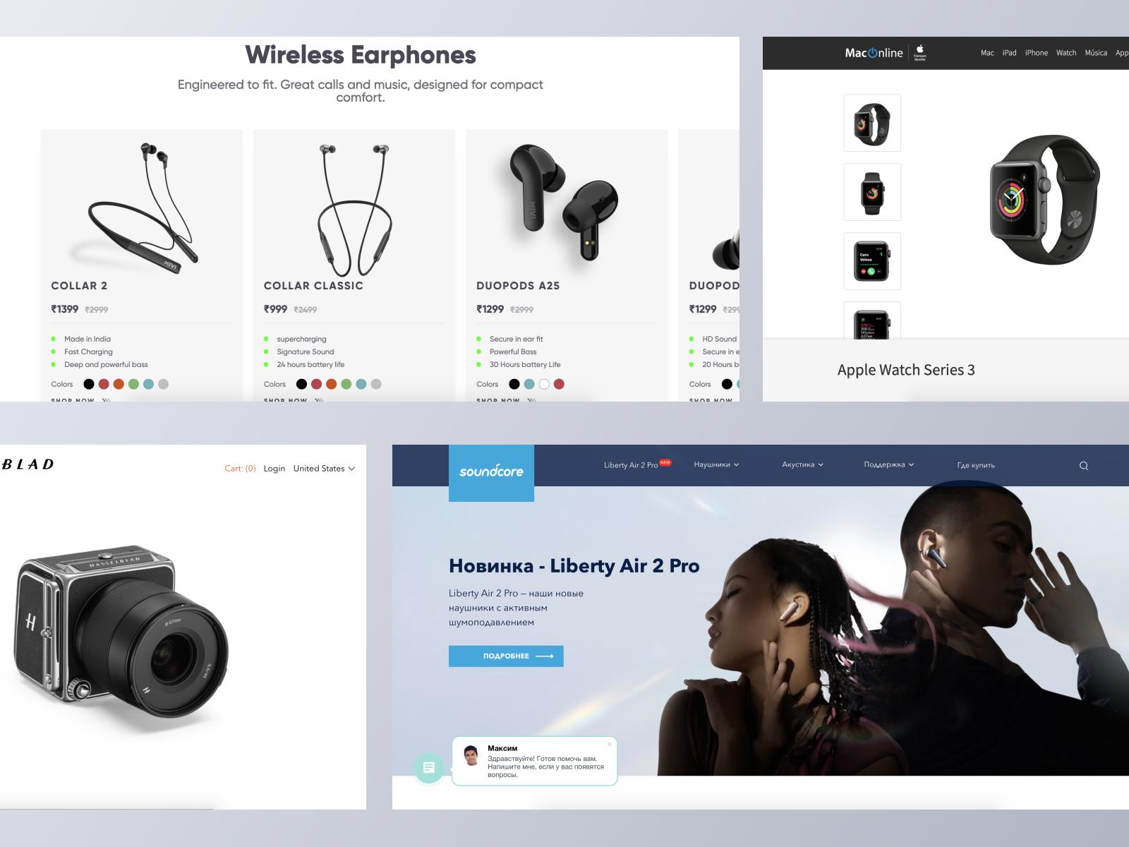 Consumer Electronics ecommerce websites using Spree Commerce
