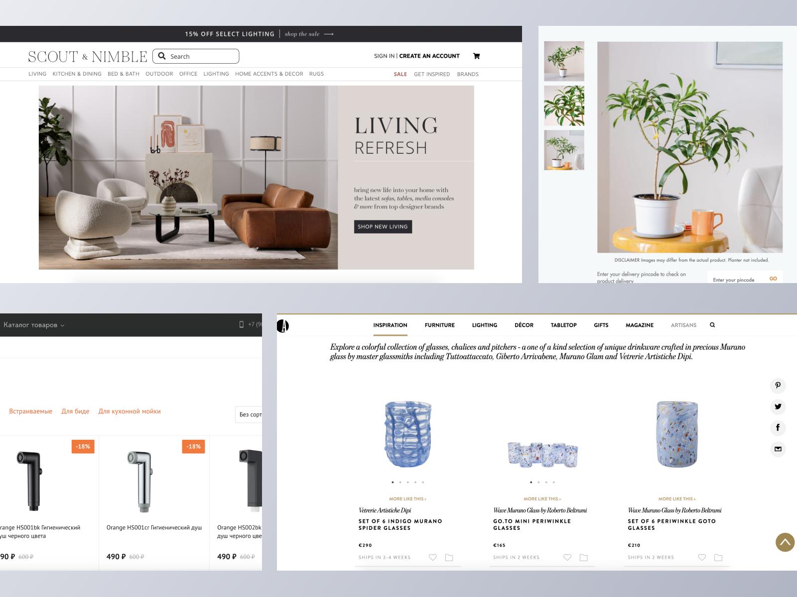 Home & Garden ecommerce websites using Spree Commerce